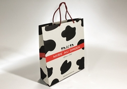 Shopping bag in carta con risvolto 4 nodi | FORMBAGS SpA